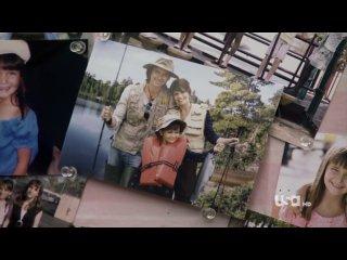 Развод по голливудски 2 сезон 6 серия