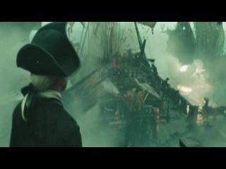 Пираты Карибского Моря Эффектная смерть Лорда Катлера Бекетта Любимый эпизод