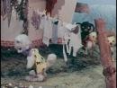Тяп и Мика (1972 г.) nzg b vbrf (1972 u.)