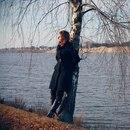 Фотоальбом Алехандры Медведевой