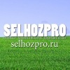 Selhozpro.Ru