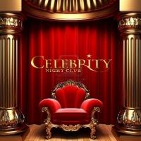 Celebrity Night