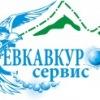 Санатории Юга России