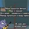 ВормиксКувалдов