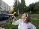 Личный фотоальбом Марины Еникеевой