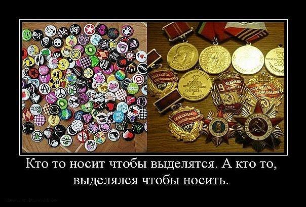 Вася Гайфуллин фото №44