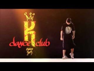 K-DANCE CLUB Екатеринбург.Реклама.