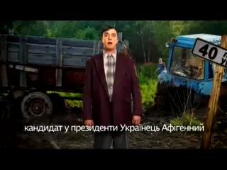 Петро Бампер о газовой проблеме и депутатах вальцман-парашенковского блока Верховный Рады