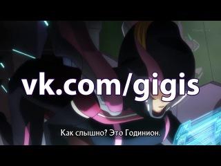 Ginga Kikoutai Majestic Prince / Благородный звездный отряд - 11 серия [Субтитры]