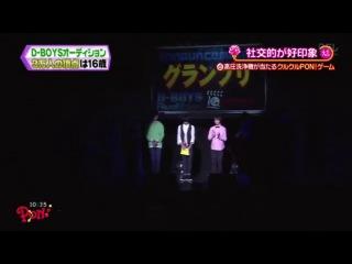 D BOYSオーディション 楡木直也 グランプリ3万人の頂点!城田瀬戸