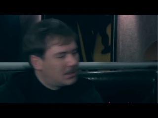 Сергей Бородинов в фильме Золотая лоза (Мистический триллер, 2009г)