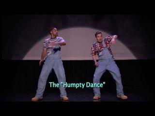Уилл Смит танцует! Эволюция Хип-Хопа