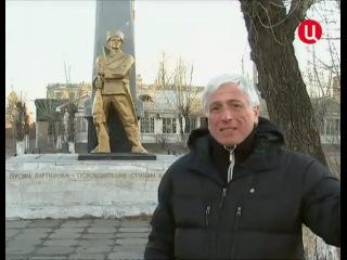 Атаман Семёнов и Япония Российский Дальний Восток Спасти и сохранить