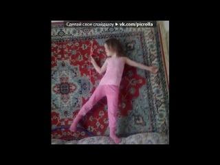 «Моя девочка...!!!!» под музыку Алла Пугачёва - Доченька (80-90-е). Picrolla