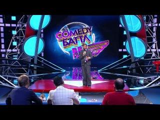 Comedy БАТТЛ Без границ 29 выпуск Плеер VK
