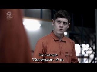 Отбросы Misfits 1 серия 1 сезон 2009 русские и английские субтитры