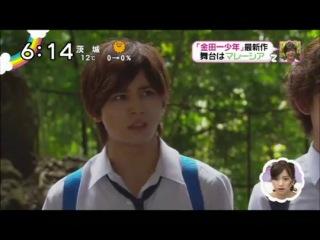 131113 |  NTV ZIP!  - Kindaichi Case Files Casting Interview | Khun