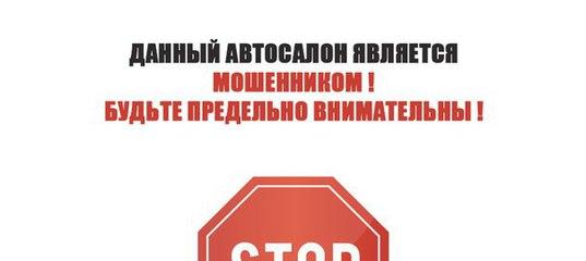 Автосалон в москве формула x автоломбард краснодар за час