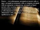 Персональный фотоальбом Дмитрия Кривецкого