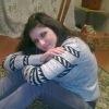 Viktoria Viktoria