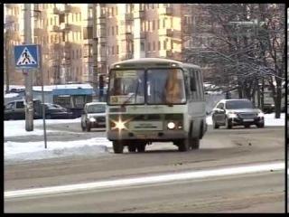ВЕСТНИК СЕВЕРОДВИНСКА 2 ЧАСТЬ  ТРК СЕВЕРОДВИНСК