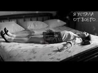 Russak ex. Ритм Дорог - Измена