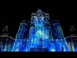 Видео проекция на МГУ, «Альфа-Шоу 4D» ч.1 / Huge laser mapping Moscow