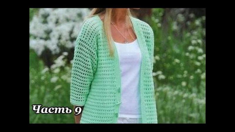 Кардиган крючком. Часть 9 (Jacket crochet. Part 9)