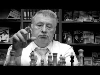 Предвыборный ролик Жириновского 2012. Стратегия