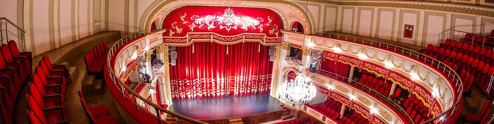Афиша театр пономаренко краснодар купить билет в днепропетровский театр оперы и балета
