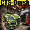 CTS Omsk