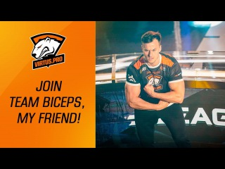 VP at ELEAGUE Major. Training with Team Biceps before the first game in the playoff series. | CS:GO