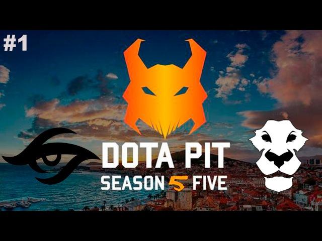 Secret vs AF 1 DotaPit Season 5 Dota 2