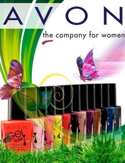 Avon косметика новосибирск купить камуфлирующую косметику