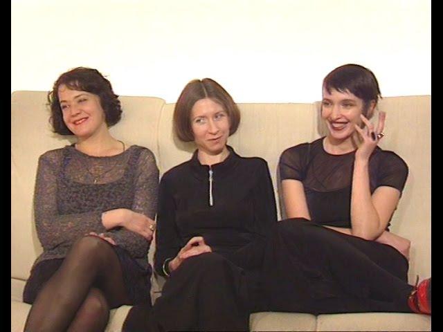Группа Колибри в программе Artобстрел (1995)