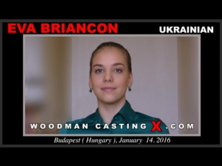 Русская Eva Briancon проходит жесткий анальный кастинг у Вудмана (Woodman Casting, russian, anal)