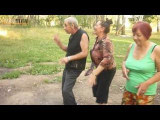 Мой дедушка жжёт)