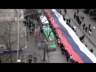 Пророссийский митинг в Харькове.
