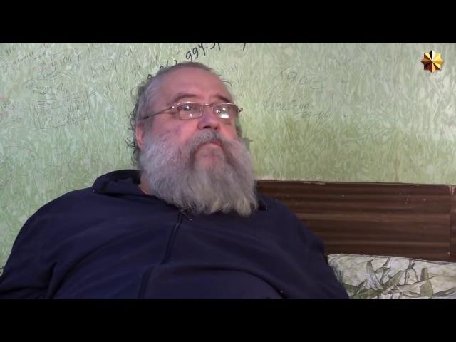 Владимир Карпец Как всё было История противостояния Правящих династий
