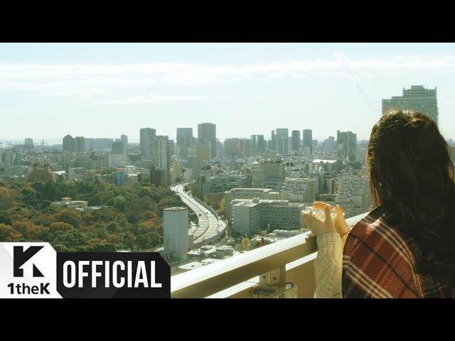 MV OOHYO 우효 Honey Tea 꿀차