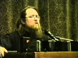 Йога и восточные единоборства - протодиакон Андрей Кураев