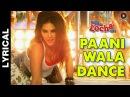 Paani Wala Dance Lyrical Kuch Kuch Locha Hai Sunny Leone Ram Kapoor Arko Ikka