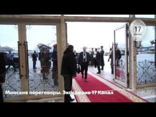 На Минских переговорах журналистке канала 'Россия 24' закрыли рот