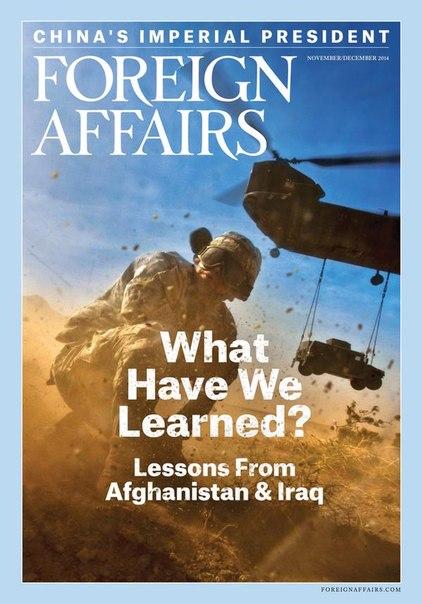 Foreign Affairs November-December 2014