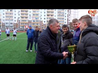 Відкриття кубку міського голови з футболу
