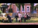 Вот такая музыка... (1981) фильм смотреть онлайн