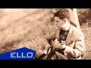 Слава Благов - Медаль за отвагу / ELLO UP^ /