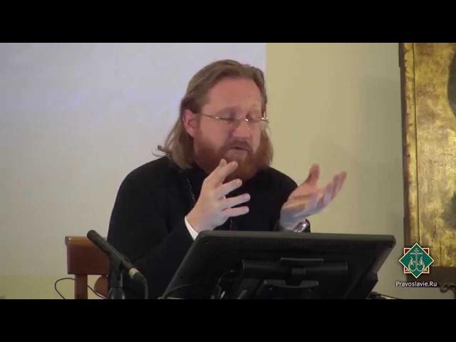 8 Лекция 5 2 От вхождения в землю Обетованную до учреждения царской власти Ответы на вопросы