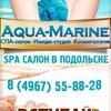 СПА салон Аква-Марин   Подольск