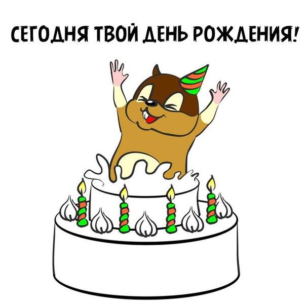 болезни в твой день рожденья прими поздравления что лампа без